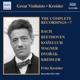 Kreisler,Fritz/+ :Complete Recordings 7