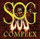 Sog :God Complex