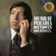 Perahia,Murray :Piano Sonatas 4,11,7