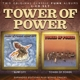 Tower Of Power :Bump City/Tower Of Power (Expanded+Remastered)