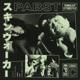 Pabst :Skinwalker (10