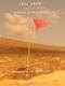Sun Araw :Live Kraniche Bei Den Elbbrücken