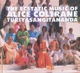 Coltrane,Alice :The Ecstatic Music Of Alice Coltrane Turiyasangita
