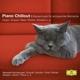 Einaudi/Gavrilov/Michelangeli/Pires/Schiff :Piano Chillout