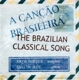 Guedes,Katia & Ulex,Evelyn :The Brazilian Classical Song