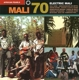 Various/African Pearls :Mali 70,Electric Mali