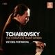 Postnikova,Viktoria :Complete Piano Works