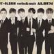 U-Kiss :U-KISS solo & unit Album