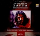 Zappa,Frank :Rare Gems from the Vaults-Zappa Broadcastings Live
