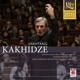 Kakhidze,Vakhtang :Christmas Trilogy & Moon Dances