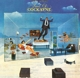 Soft Machine :Land Of Cockayne (Remastered)