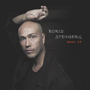 Boris Steinberg
