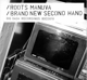 Roots Manuva :Brand New Second Hand