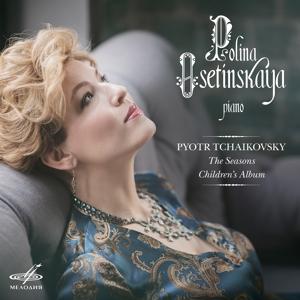 Osetinskaya,Polina