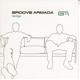 Groove Armada :Vertigo
