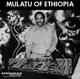 Astatke,Mulatu :Mulatu Of Ethiopia
