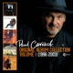 Carrack,Paul :Original Albums Collection 1