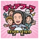 Deerhoof :Fever 121614