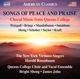 The New York Virtuoso Singers/Queens College Choir :Songs of Peace and Praise
