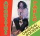 Pablo,Augustus :Original Rockers (Deluxe Expanded Digipak)