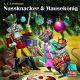 Hoffmann,E.T.A. :Nussknacker und Mausekönig