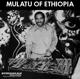 Astatke,Mulatu :Mulatu Of Ethiopia (Deluxe Edition)