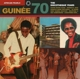 Various/African Pearls :Guinee 70-The Discotheque Years