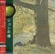Lennon,John :Plastic Ono Band-Platinum SHM CD