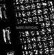 Batkovic,Mario :Mario Batkovic