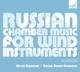 Various :Russische Kammermusik Für Bläser Vol.1