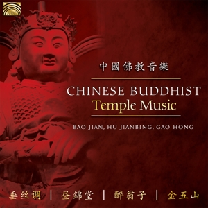 VARIOUS - CHINESE BUDDHIST TEMPLE MUSIC
