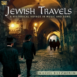 MASSEL KLEZMORIM - JEWISH TRAVELS