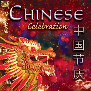 VARIOUS - CHINESE CELEBRATION