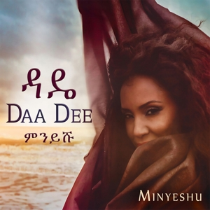 MINYESHU - DAA DEE